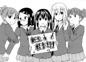 The Wakaba Girls, successors to Hokagou Tea Time